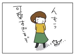 猫と一緒-20130124_08