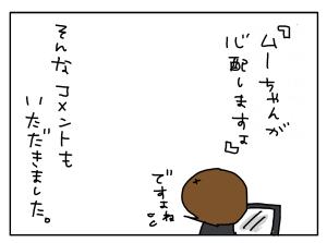 20170428_10