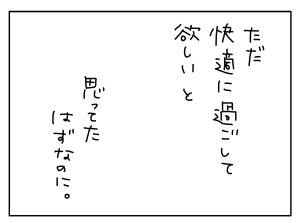 20170428_08