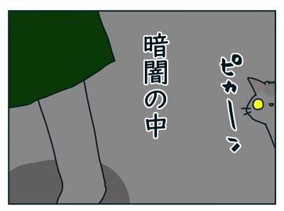 20190722_02