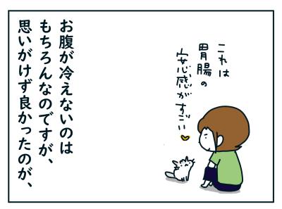 20190905_04