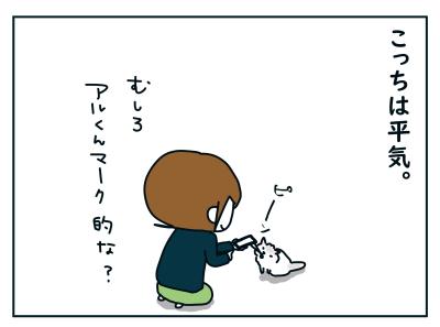 20191020_07