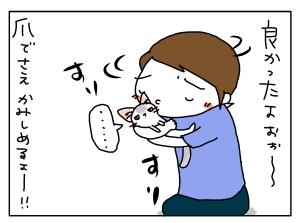20160911_04