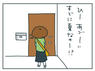 20190527_01