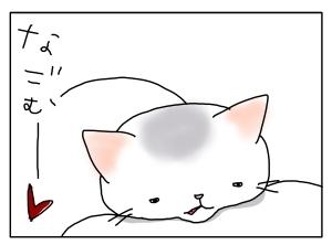 猫と一緒-20131204_04