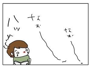 猫と一緒-20111213_05