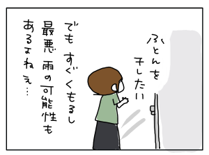 20170820_02