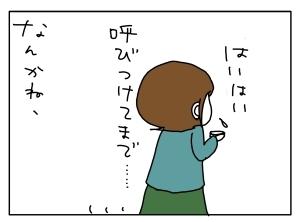 20140226_07