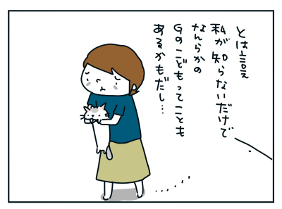 20200816_03