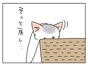 20161221_08