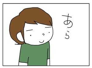 猫と一緒-20130618_01