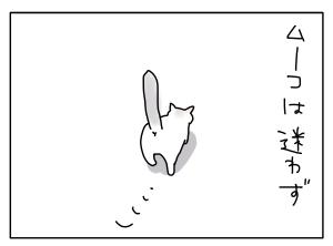 20140628_02