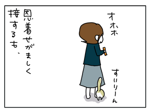 20170412_07