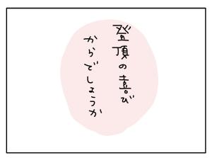 20161120_07