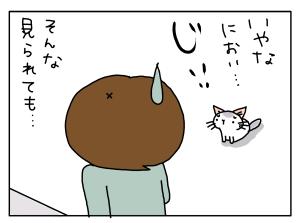 20170208_08