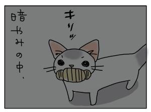 20161019_03
