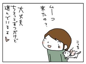 20160528_05
