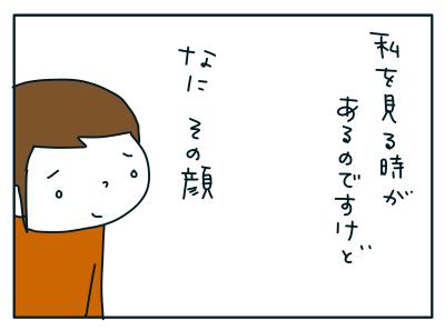 20190126_03