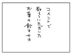 20150331_01