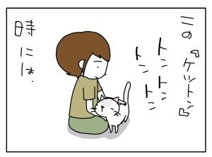 猫と一緒-20100913_04
