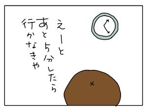 20180328_01