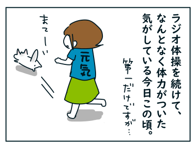 20190908_01