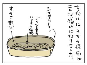 20170921_05