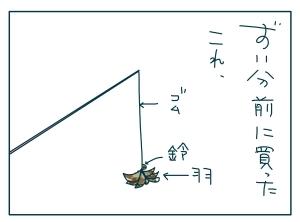 猫と一緒-20091026_01