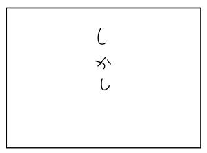 猫と一緒-20111213_03