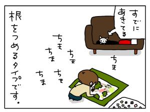 20170516_01