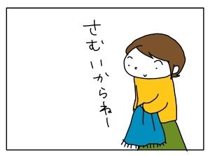 20151225_05