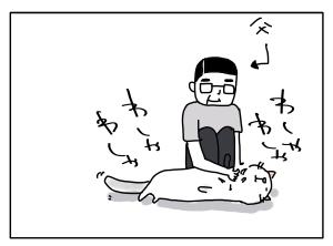 猫と一緒-20110912_01