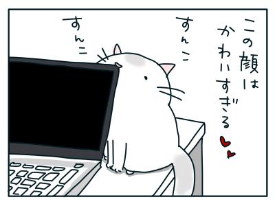 20190111_07