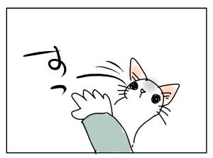 20170628_06