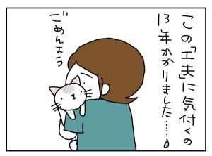 20140705_07
