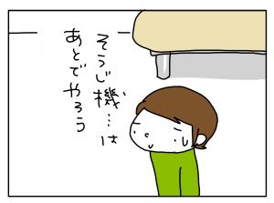 20170512_08