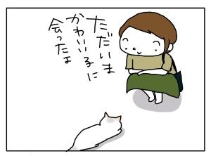 20140617_05