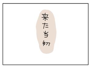 20161126_01