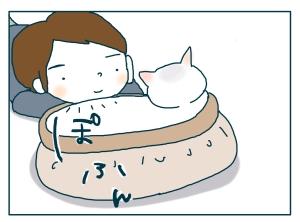 猫と一緒-20090525_08