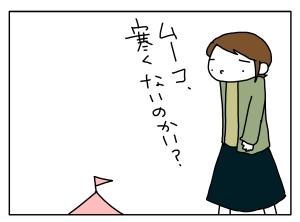 20141014_05