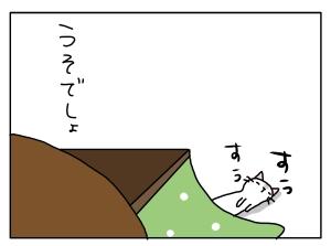 20161123_12
