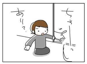 猫と一緒-20100222_23