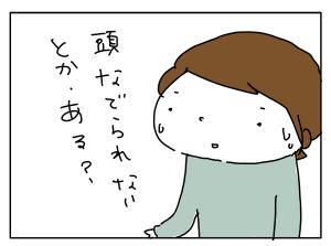 20170628_09