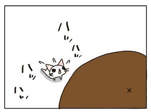 20160830_09