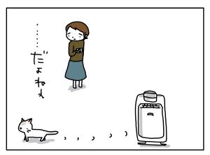 猫と一緒-20110512_05