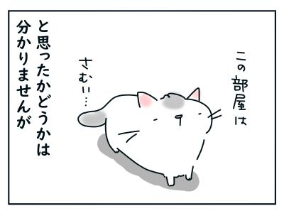 20191202_06