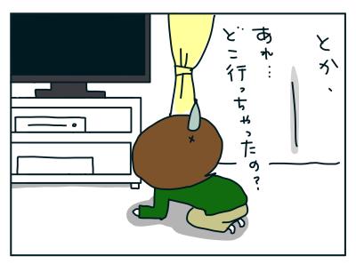 20190322_07
