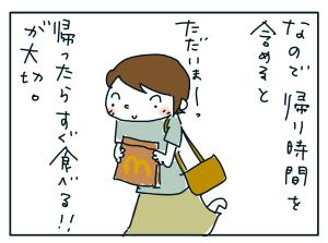 20180706_04