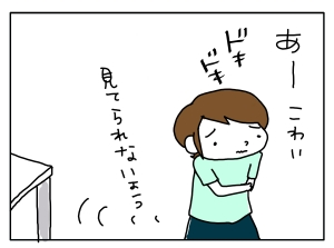 20160827_03
