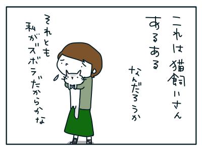 20190123_04
